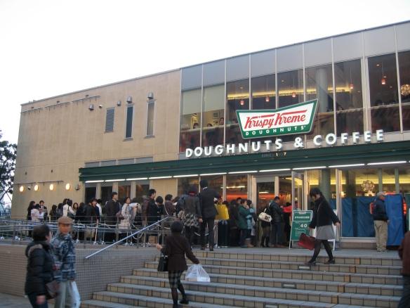 Krispy Kreme's in Tokyo